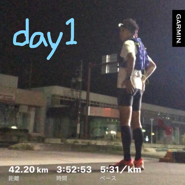 画像2: ひとりウルトラ(100キロ)マラソン挑戦への道 その7