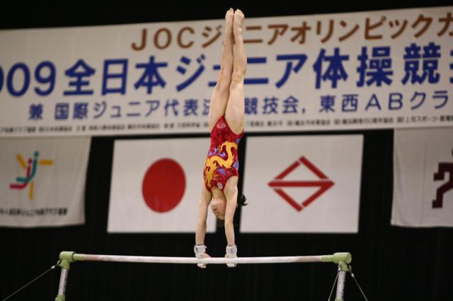 画像: 2009年の全日本ジュニア体操競技選手権大会(個人総合準優勝)