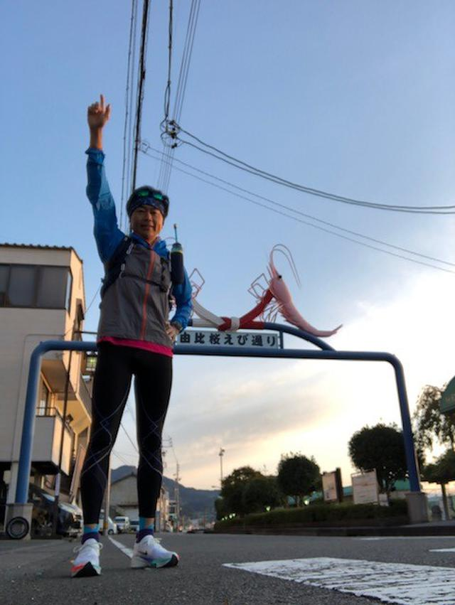 画像2: ひとりウルトラ(100キロ)マラソン挑戦への道 その10(完結編)