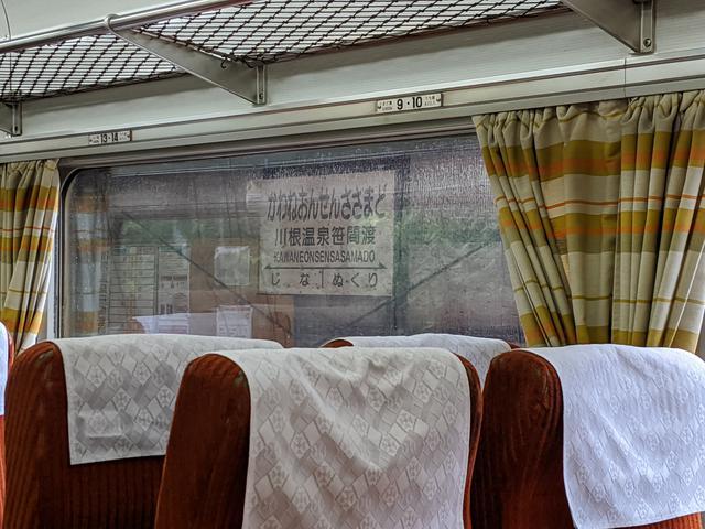 画像: 雨の日だって大井川鐵道
