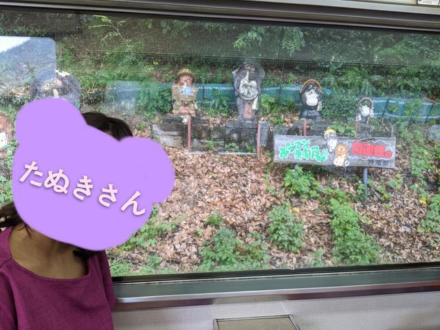 画像: 金谷→新金谷→代官町→日切→(合格→門出→)神尾  ここは神尾駅