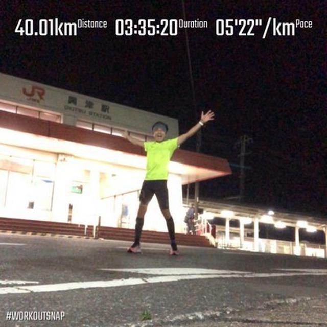 画像: ひとりウルトラ(100キロ)マラソン挑戦への道 その2 - LOOK
