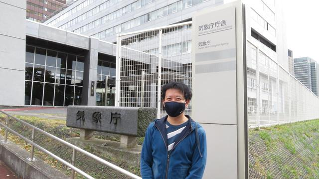 画像1: 気象庁へ行ってきました