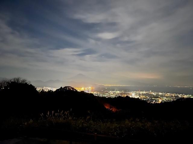 画像1: 日本平夢テラス!