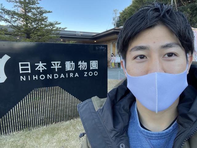 画像: 日本平動物園も実は初めてでした…!