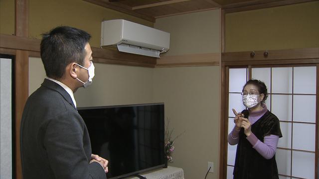 画像: 去年耐震補強工事をした静岡市の長倉カツヨさん 高齢住宅の耐震化は県の大きな課題