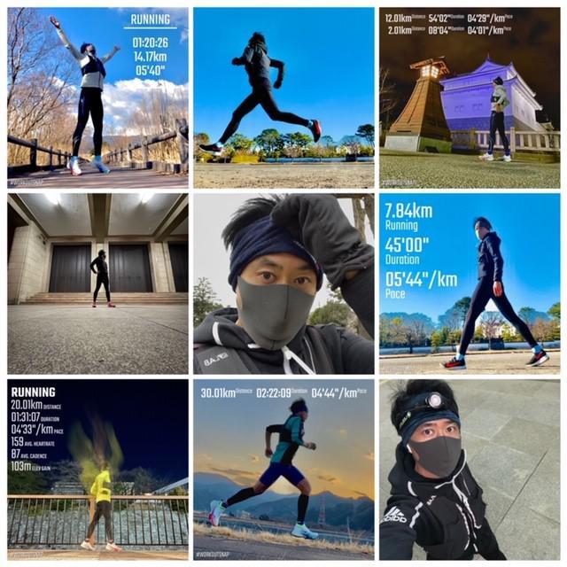 画像: 週に2回の「きつい(速い、長い)練習」と、その間を「ジョグ」でつなぐ日々を3カ月