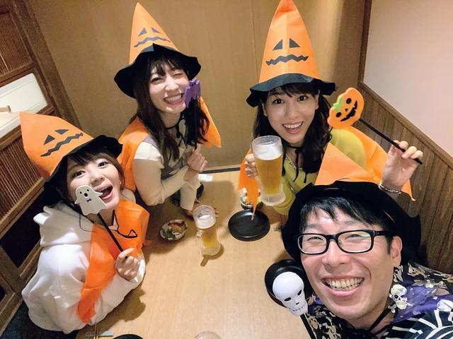 画像: look.satv.co.jp
