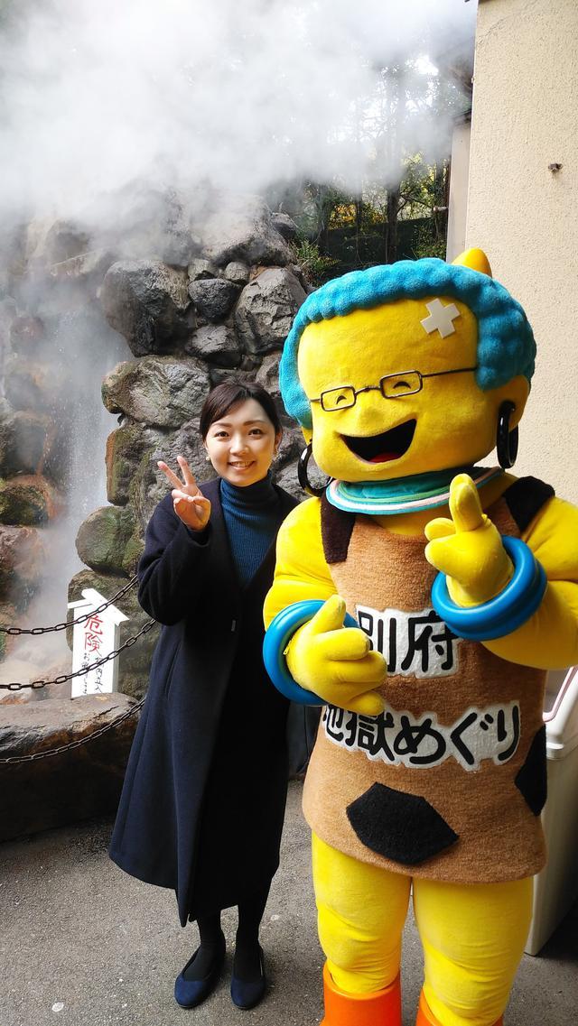 画像: 大分県で出会った青鬼さん。 笑顔がかわいかったぁ(^^)