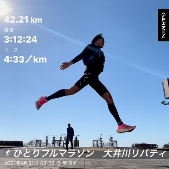 画像: 自己ベスト更新の喜びのジャンプ!