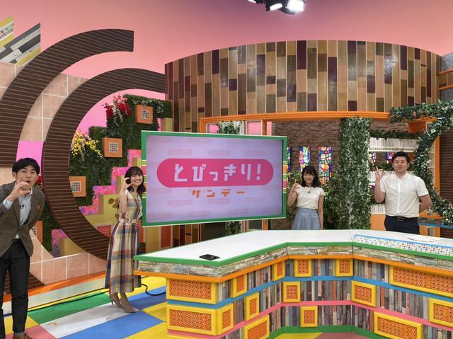 画像: 佐野アナ&白木アナ、片山アナはスポパラサンデー