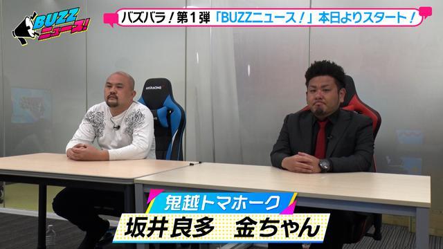画像1: ◆福岡でゴジラになった禰豆子が発見された?