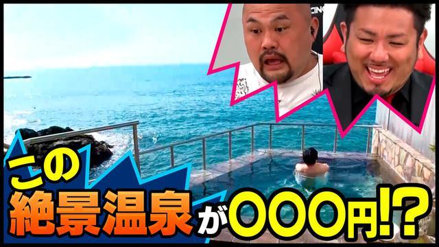 画像: 【BUZZニュース!】鬼越トマホークがお届けする真夜中のワイドショー!第一弾 – LOOK動画