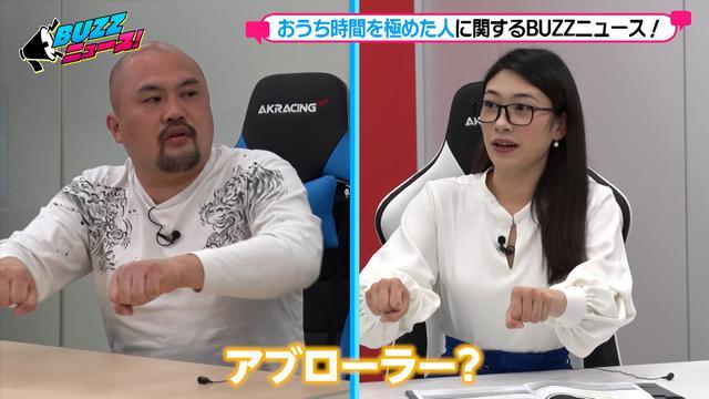 画像: 新スポーツ「まゆげリフティング」の日本記録保持者に挑む!?