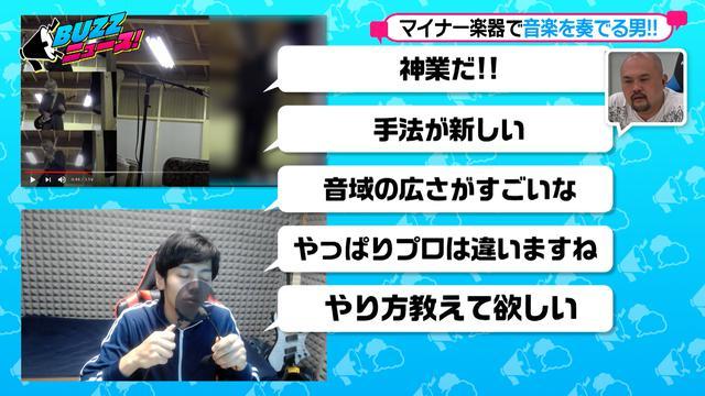 画像1: 鬼越トマホーク金ちゃん、4月分の給料はまさかの〇円!?