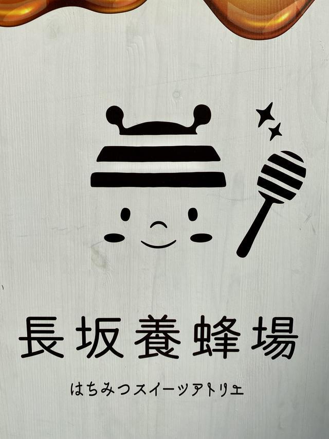 画像: 念願のお店へ!