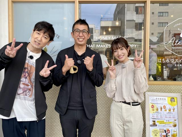 画像: ココリコ田中さん(左)と、店長の長坂さん(中央)