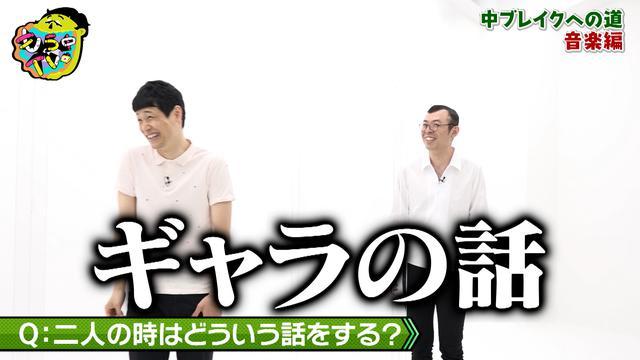 画像4: ◆もう中学生の大親友が登場!?