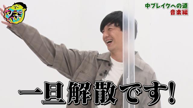 画像7: ◆もう中学生の大親友が登場!?