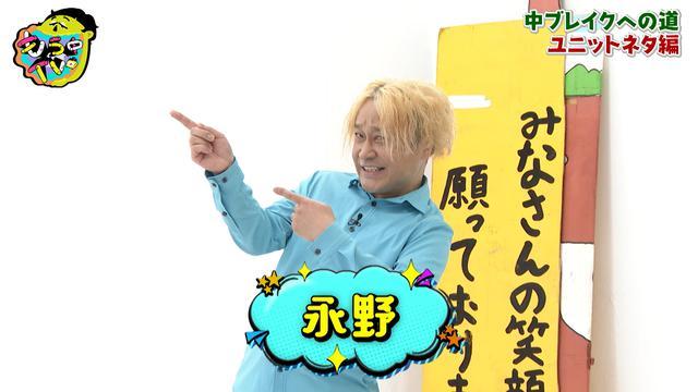 画像1: ◆もう中学生の相方が登場!?