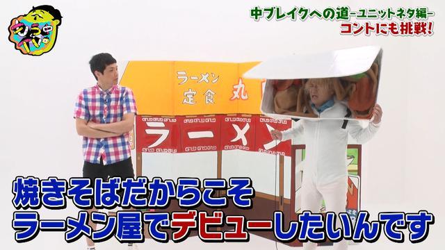 画像5: ◆もう中学生の相方が登場!?