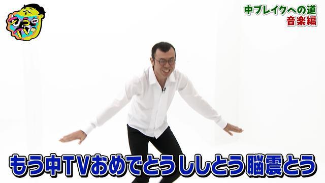 画像2: ◆もう中学生の大親友が登場!?