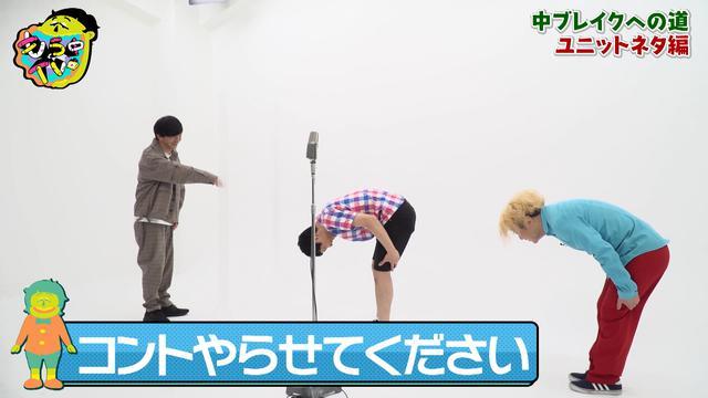 画像4: ◆もう中学生の相方が登場!?