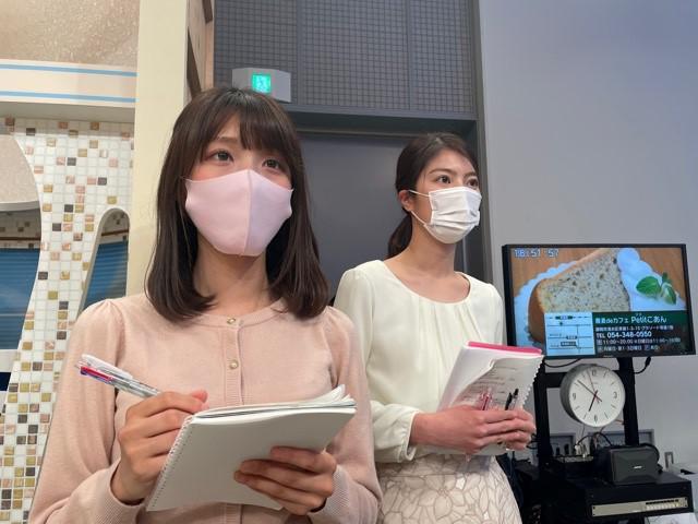 画像2: 新人アナウンサーがデビュー!
