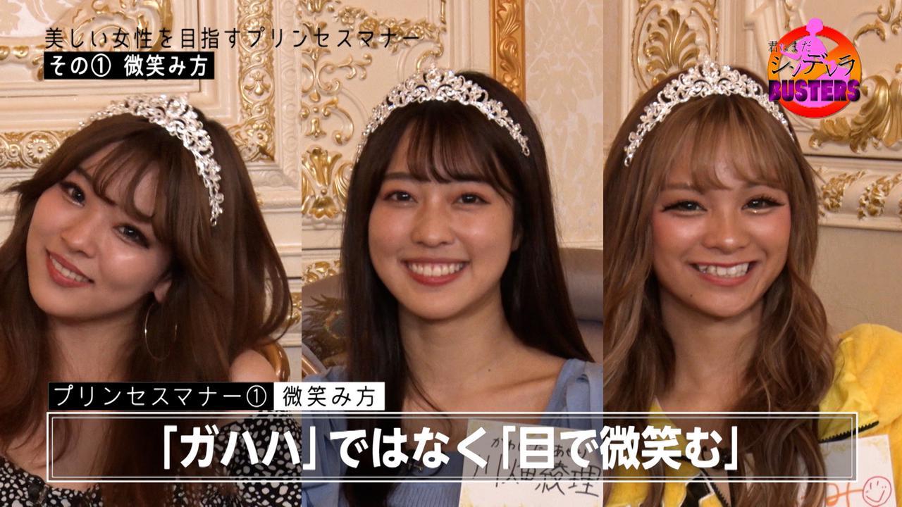 画像4: ◆知って美しい女性に!プリンセスマナー