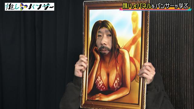 画像4: ◆顔ハメパネルの推し匠さんが登場!