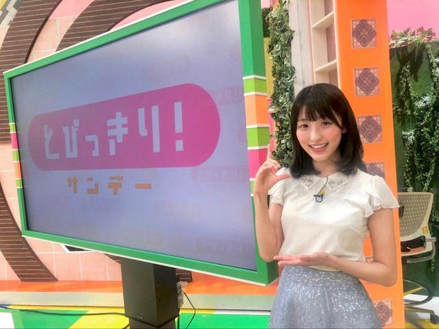 画像: 4月4日 初出演の日 片山さんに撮っていただきました。緊張して震えていたのを覚えています。