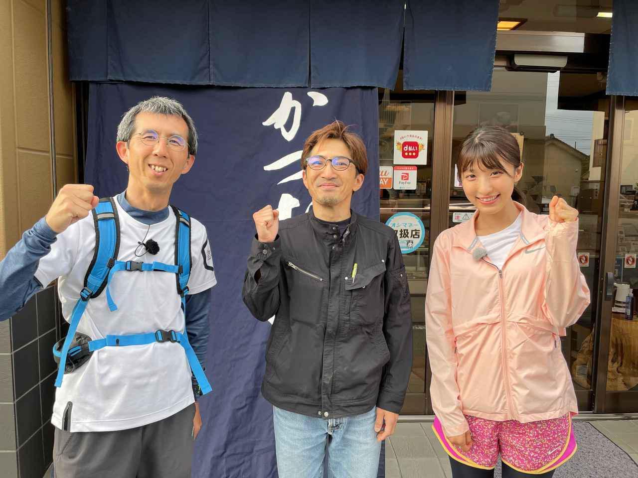 画像: 一緒に走った杉山さん(左) 海産物処ふじ田の藤田さん