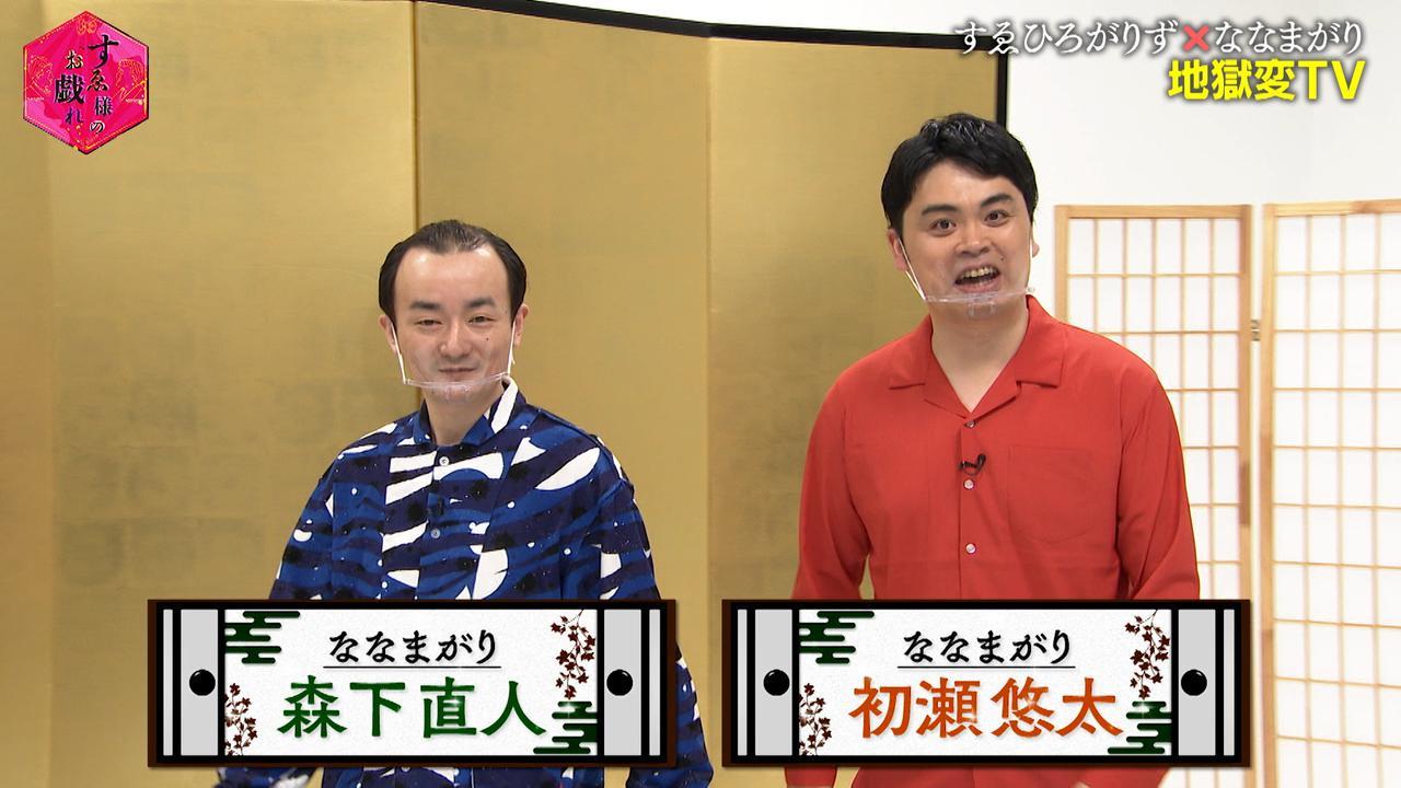 画像1: ◆地獄変TVが実現?