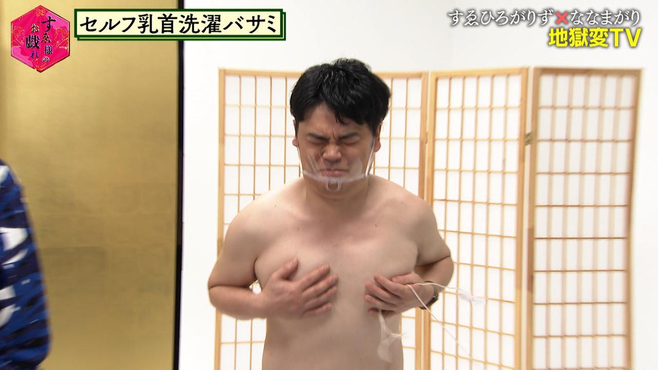 画像4: ◆地獄変TVが実現?
