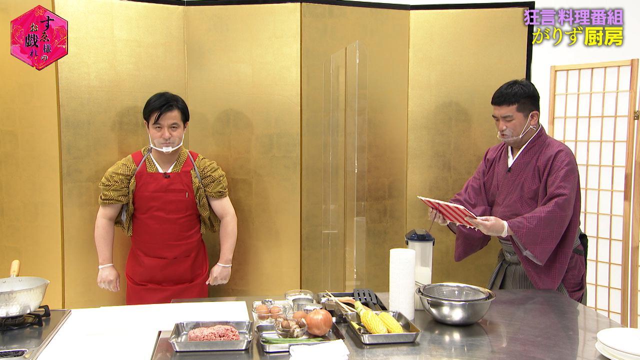 画像1: ◆狂言を極めまくり、静岡朝日テレビを静岡狂言TVに?