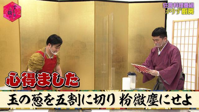 画像2: ◆狂言を極めまくり、静岡朝日テレビを静岡狂言TVに?
