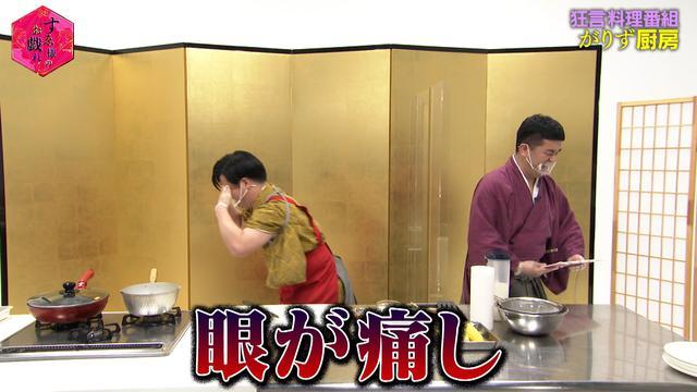 画像3: ◆狂言を極めまくり、静岡朝日テレビを静岡狂言TVに?