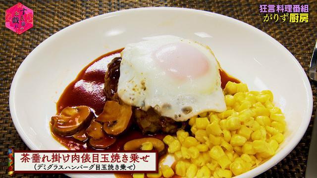 画像4: ◆狂言を極めまくり、静岡朝日テレビを静岡狂言TVに?