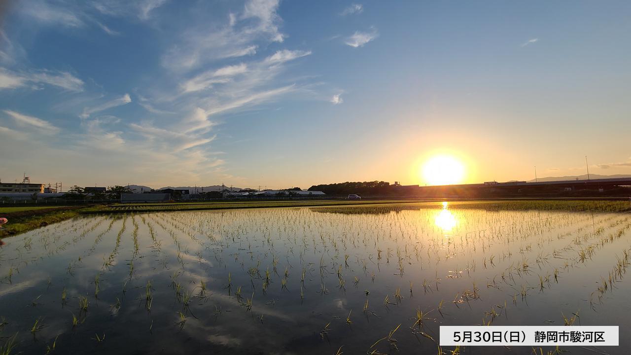 画像1: 静岡の空ベストショット集(初夏編)