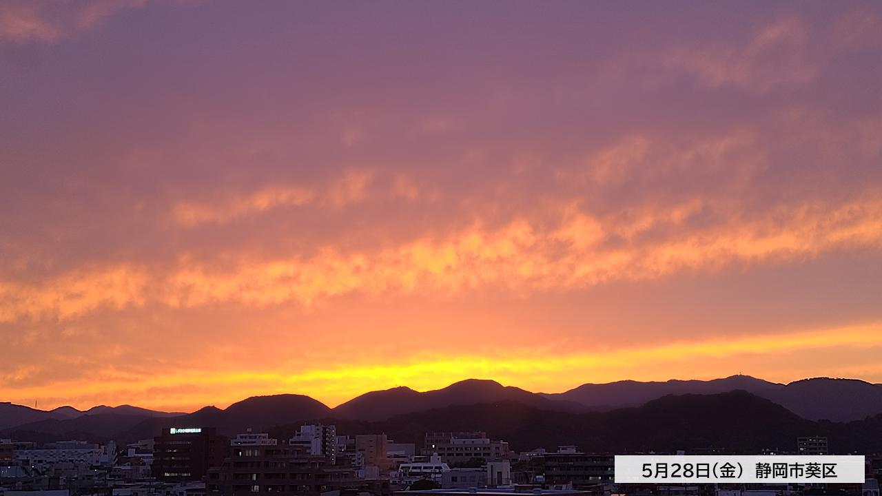 画像2: 静岡の空ベストショット集(初夏編)