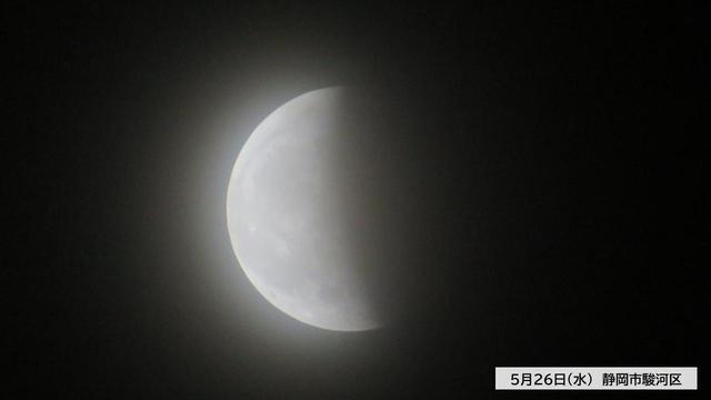 画像3: 静岡の空ベストショット集(初夏編)