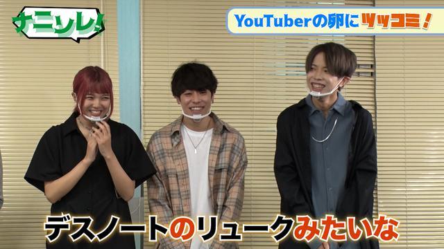 画像3: ◆東大出身YouTuber!?が登場