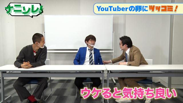 画像4: ◆東大出身YouTuber!?が登場