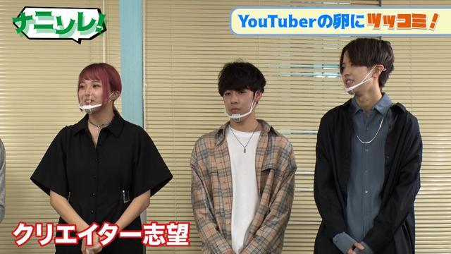 画像2: ◆東大出身YouTuber!?が登場