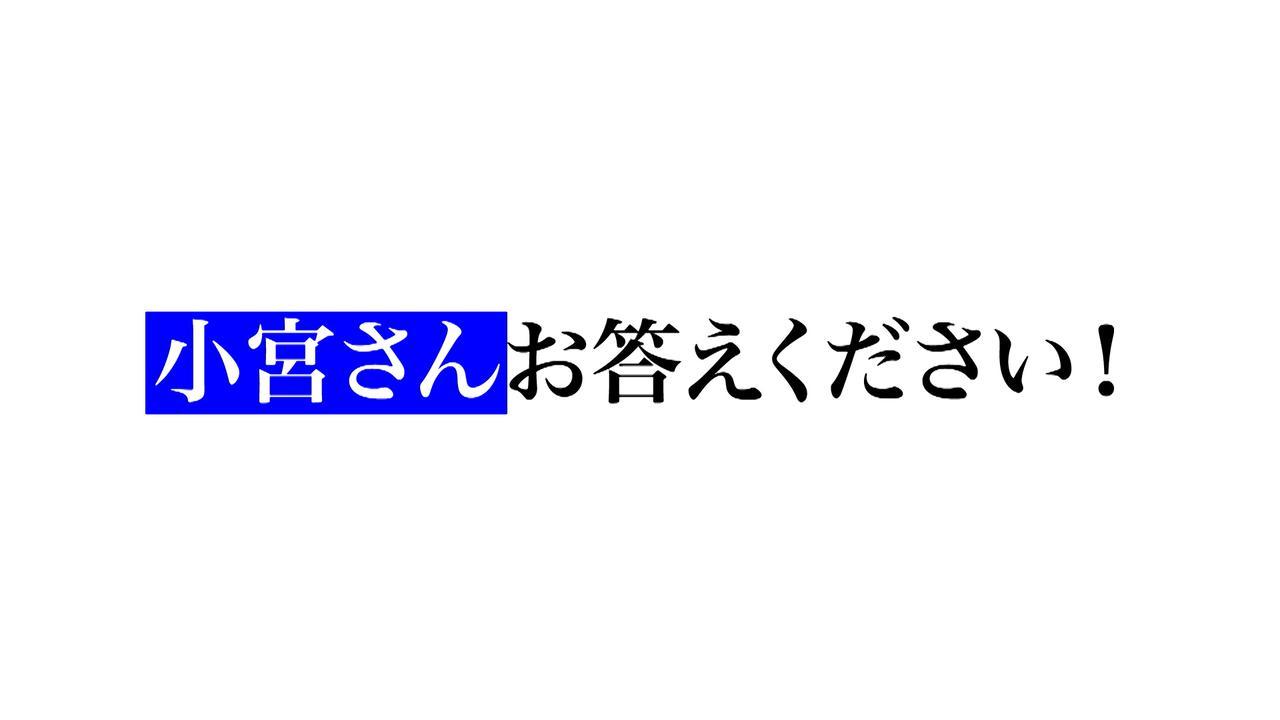 画像1: ◆お悩み相談ツッコミ!?