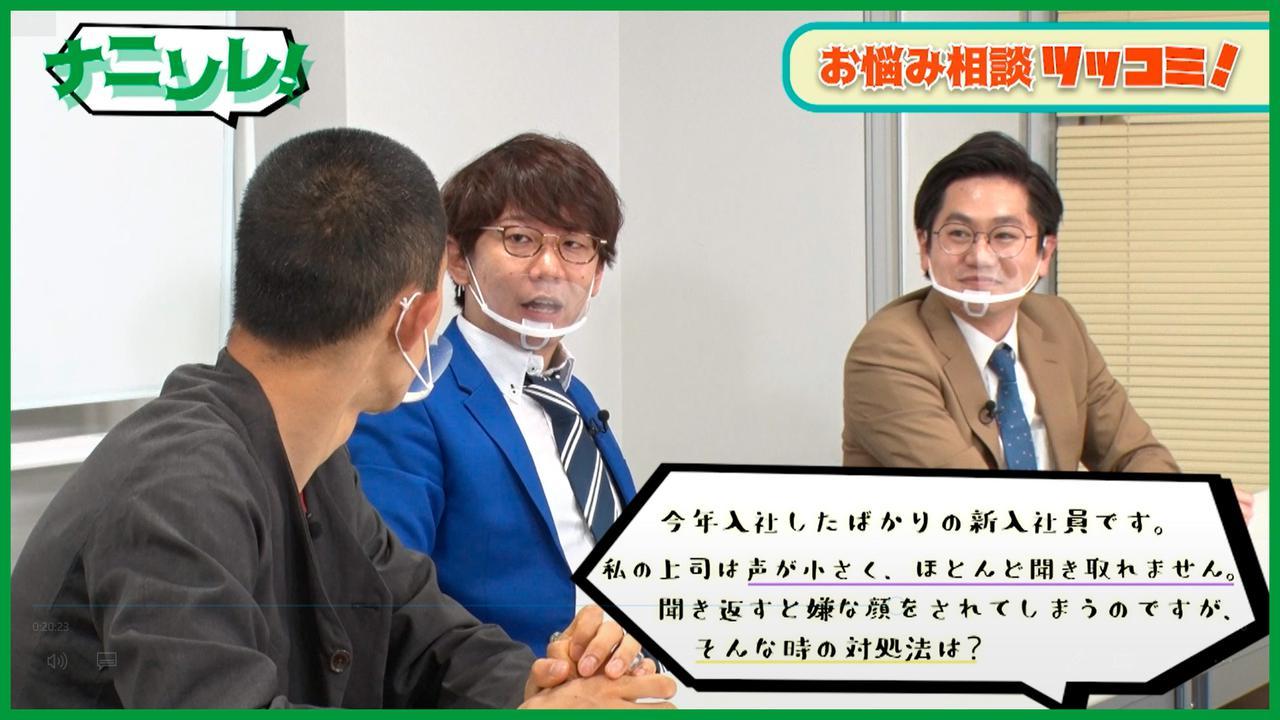 画像1: 【ナニソレ!~ツッコミ入れさせていただきます~】新感覚ツッコミバラエティ第三弾 – LOOK動画