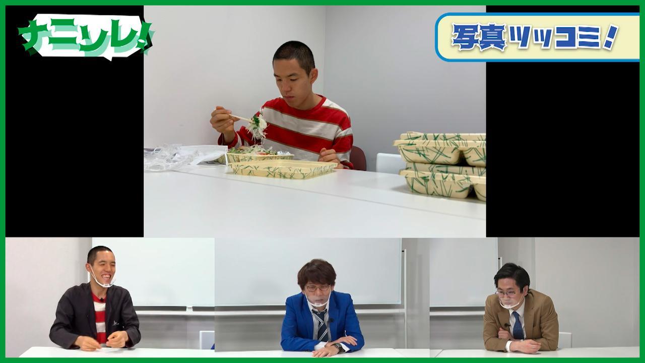 画像1: 【ナニソレ!~ツッコミ入れさせていただきます~】新感覚ツッコミバラエティ第四弾 – LOOK動画