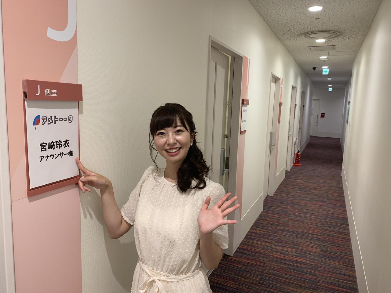 画像2: 7月1日アメトーークに出演します☆