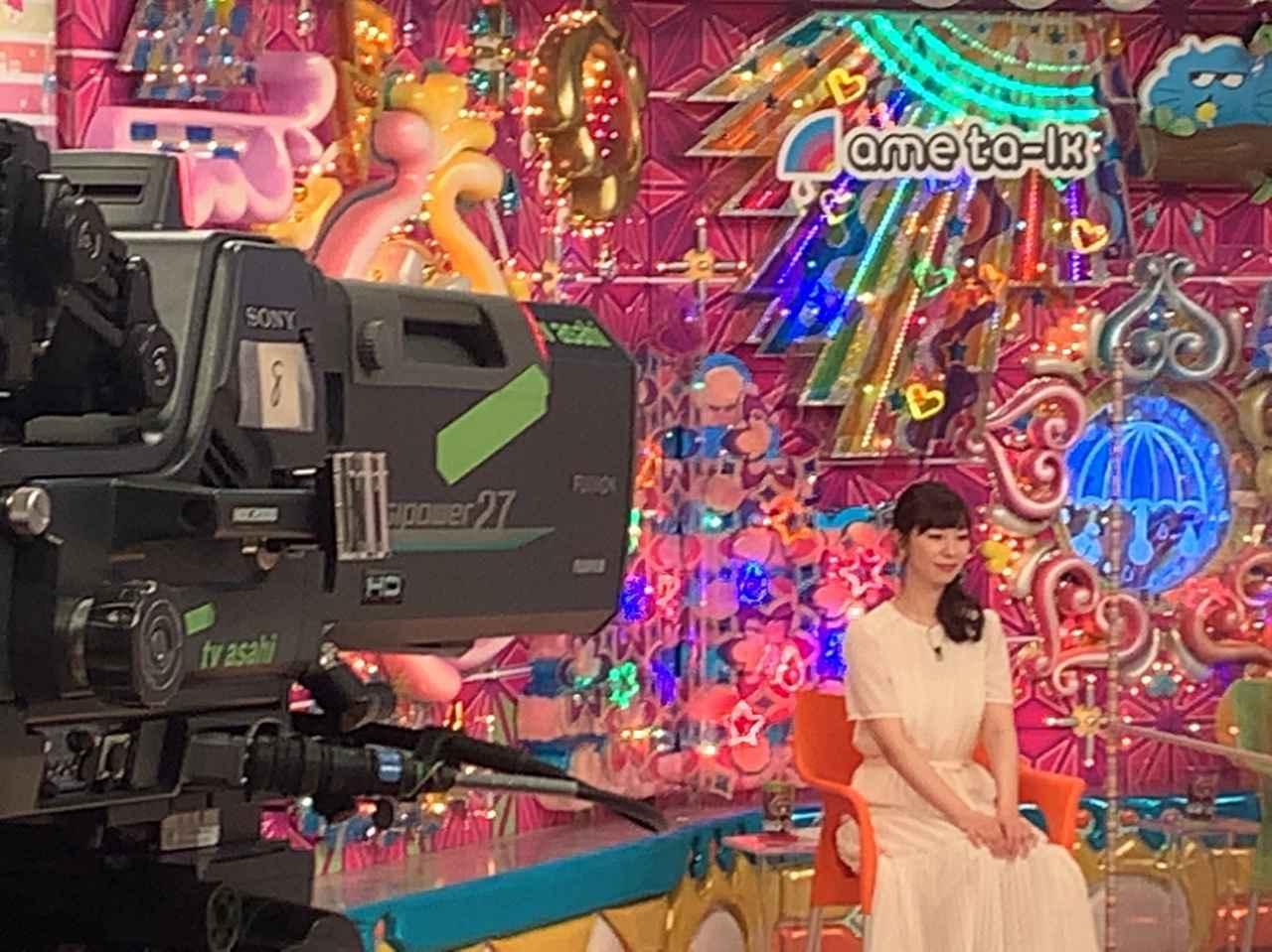 画像1: 7月1日アメトーークに出演します☆