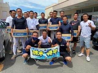 画像: (OBである西武・鈴木将平選手と共同でスポーツドリンクを差し入れしてきました)